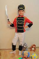 Детский карнавальный маскарадный костюм Гусар. Арт-0022.
