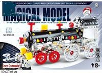 Конструктор металлический паровоз, 353 детали
