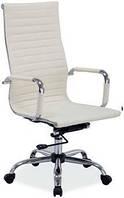 Офисное кресло Signal Q-040