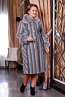 Пальто Карра зимнее из качественной итальянской шерсти с отделкой из натурального меха  р. 50-64