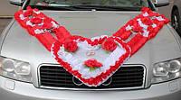 """Лента-""""сердце"""" для украшения свадебного авто"""