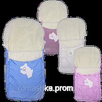 Зимний конверт на 100% овчине на выписку, в коляску, на санки, верх плащёвка, наполнение холлофайбер