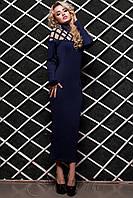 Платье Тресси темно синий