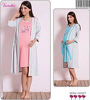 Комплект для беременных и кормящих из ночной сорочки и халата VIENETTA.