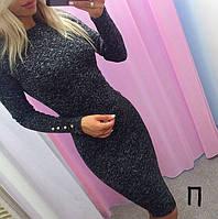 Женский Костюм та214, фото 1