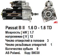 Стартер (новый) для VW Passat (B2) 1.6 D - 1.6 TD. Аналог Bosch 0001110007. Фольксваген Пассат.