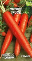 Трофи семена моркови Семена Украины 2 г