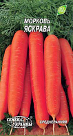 Яскрава семена моркови Семена Украины 2 г