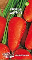 Шантанэ семена моркови Семена Украины 2 г