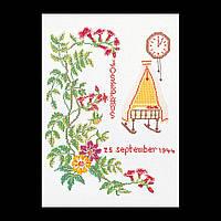 Набор для вышивки крестом 869 Сентябрь, September  (Теа Гувернер)