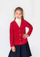 Кардиган для девочки красный трикотаж на пуговицах 4-9 лет (размер 116-134)