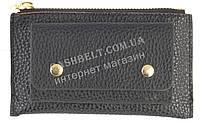Компактный небольшой женский кошелек барсетка с ключницей DOY art. Y68 черный