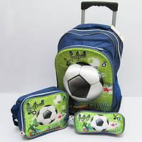 """Комплект детский чемодан - рюкзак дорожный на колесах + сумка + пенал """"Josef Otten"""" Футбол 520220"""