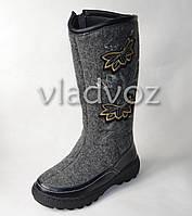 Зимние кожаные сапоги для девочки войлок серые листочки 35р.