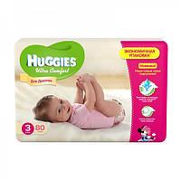 Подгузники Huggies для девочек Ultra Comfort 3 (3- 9 кг) 80 шт.