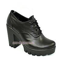 Женские кожаные туфли на тракторной подошве, на шнуровке, фото 1
