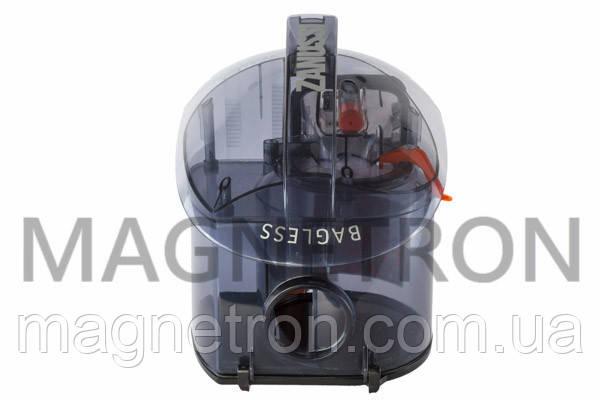 Контейнер для пыли для пылесосов Electrolux 4055119152, фото 2