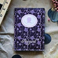 "Обложки на паспорт ""мелкие цветочки"""