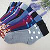 """Носки женские МАХРОВЫЕ. 37-42 р-р . """"BFL"""". Женские теплые зимние носки , утепленные носки для женщин"""