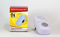 Отпугиватель крыс и мышей PEST REPELLER Ultraphone, ультразвуковой отпугиватель грызунов