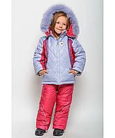 Детский зимний костюм куртка и штаны для девочки