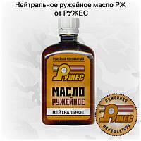 Нейтральное оружейное масло РЖ, 115мл, от РУЖЕС