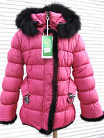 Куртка детская зимняя на девочку