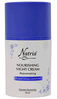 Nourishing Night Cream Питательный ночной крем с омолаживающим эффектом