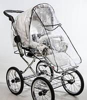 Дождевик на прогулочную коляску с окошком(силикон)
