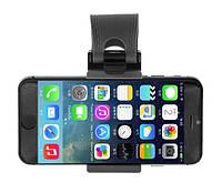 Универсальный держатель для телефона на руль автомобиля - Black