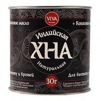 Хна для тату (биотату) Viva черная 15 гр