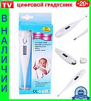 Цифровой термометр, безопасный градусник для детей