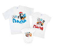 Комплект семейных футболок с бодиком Пингвины 50% мама, папа новогодние Family look