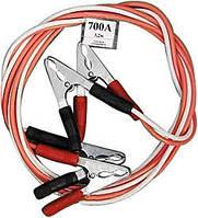 Провода для прикуривания аккумулятора 700А