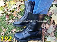 Ботинки зима на шнурках