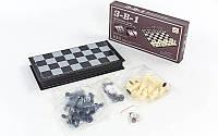Шахматы магнитные Дорожные 47 х 47 см