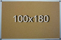 Пробковая доска 100х180 см