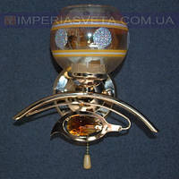 Декоративное бра, светильник настенный IMPERIA одноламповое LUX-461456