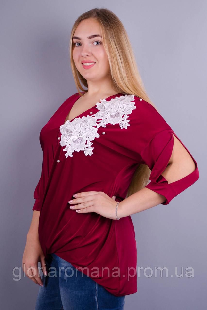 Блузки Для Полных Женщин Купить Оптом