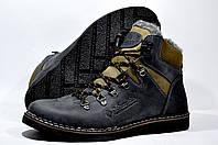 Мужские ботинки Columbia на меху
