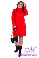 Женское красивое пальто батал (р. XL-4XL) арт. Эльпассо донна осень