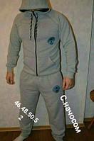 Мужской спортивный костюм кара 9
