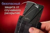 Нож-Кредитка CardSharp, Качество, Логотип !!!