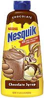 Шоколадный сироп для молочных коктелей и мороженного Nesquik Chocolate Flav