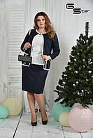 Женский классический костюм батал с 48 по 74 размер