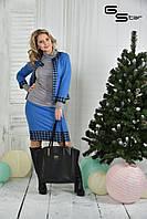 Женский классический костюм батал с 50 по 74 размер