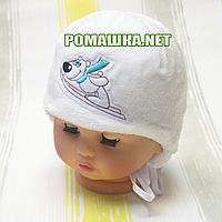 Детская зимняя термо шапочка на завязках р. 38 для новорожденного ТМ Мамина мода 3247 Белый