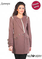 Демисезонное кашемировое  женское пальто ДАМИРА, от  торговой марки Nui Very, купить в Украине