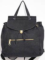 Рюкзак джинсовый для вещей черный