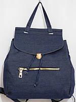 Рюкзак джинсовый для вещей синий